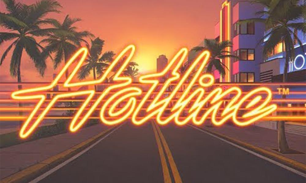 Hotline онлайн